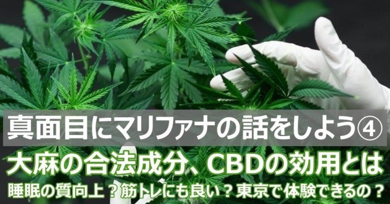 入手 マリファナ 大麻種マリファナ種子の販売