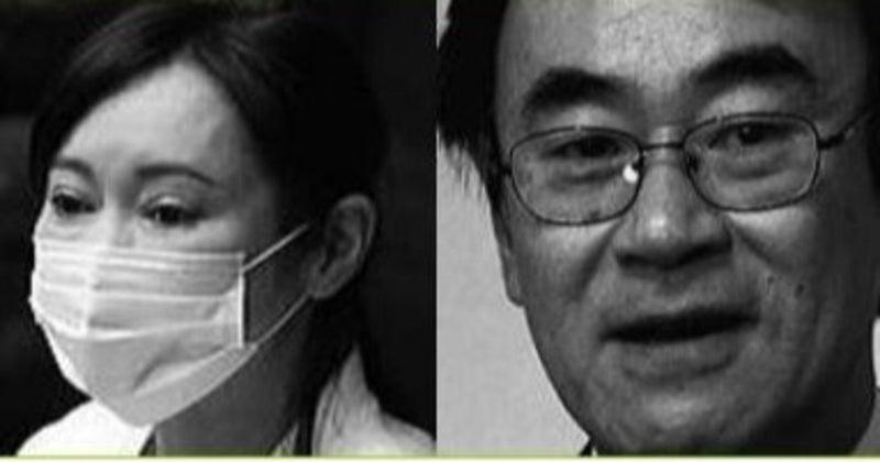 検事 高検 長 東京 弘務 黒川