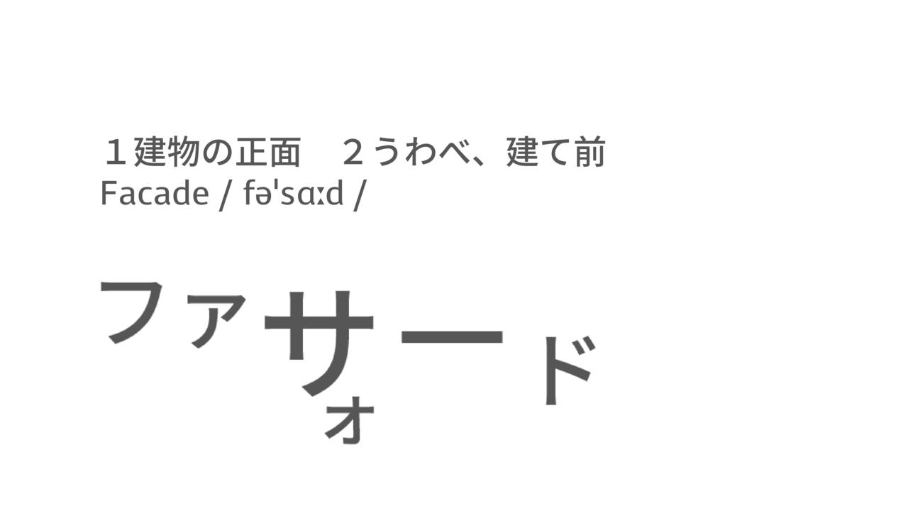 サムネ 1.0x1.3 H3.2 H4-03