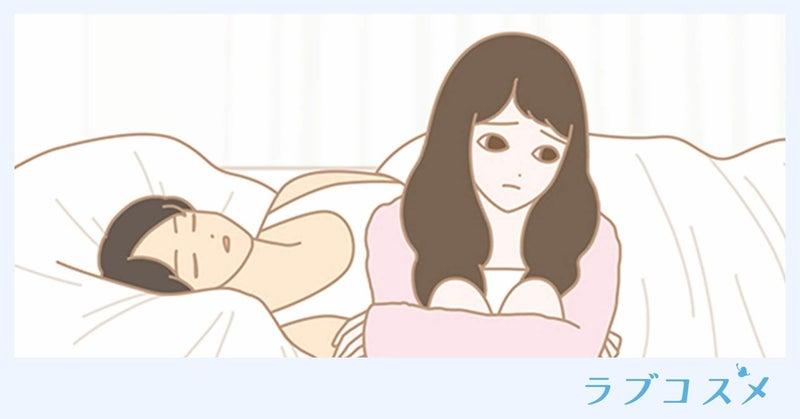 性欲 生理中 女の性欲と生理周期の、切っても切れない深い関係