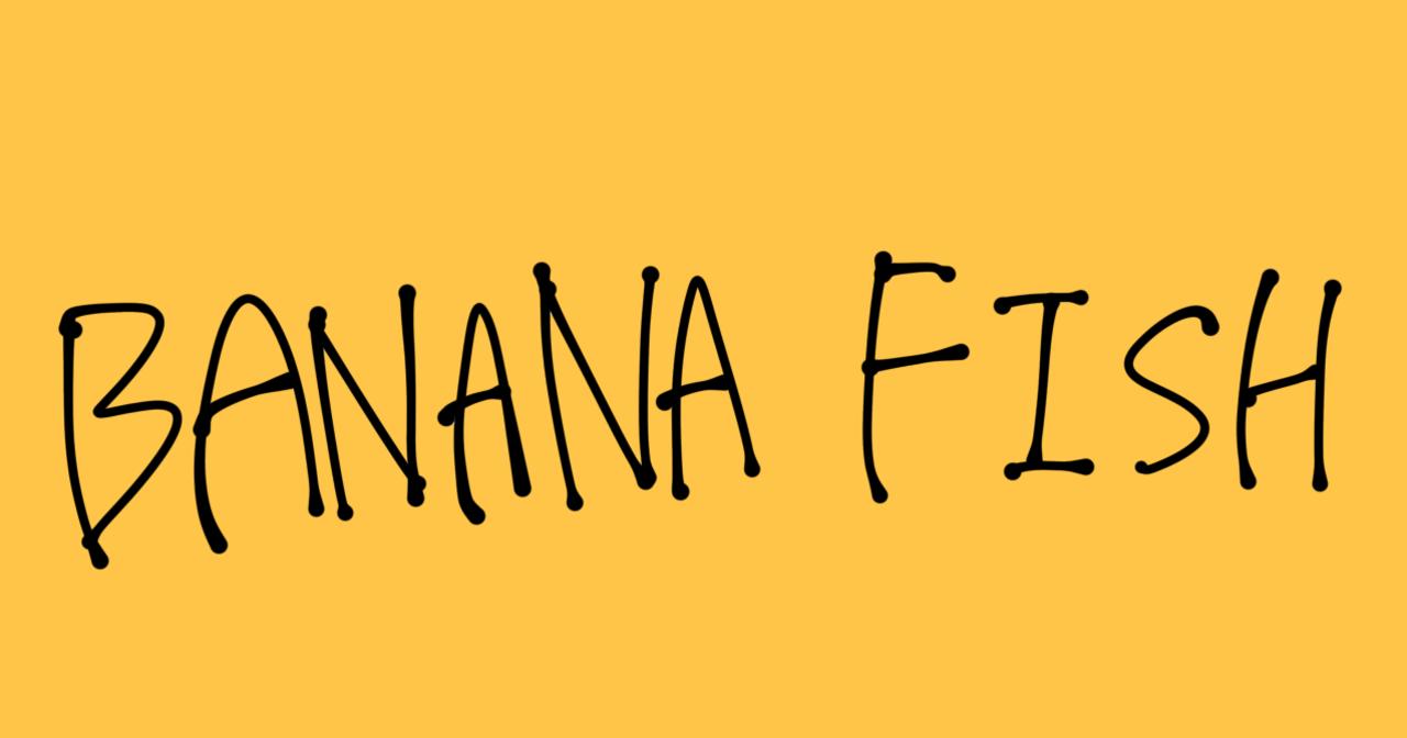 人物相関図 バナナフィッシュ