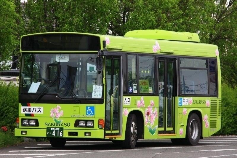 渡良瀬渓谷でひっそりと路線バスやってます。赤城観光自動車|ヤサ吾郎 ...