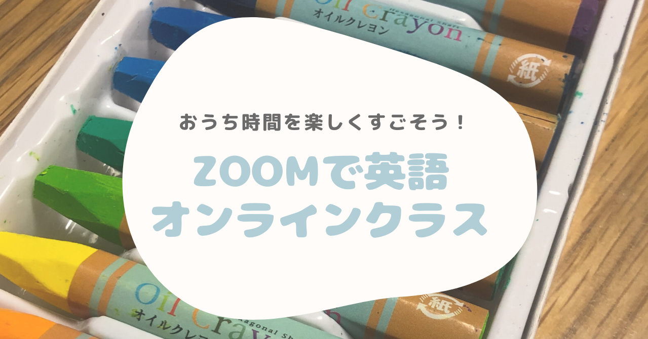 変更 zoom 氏名