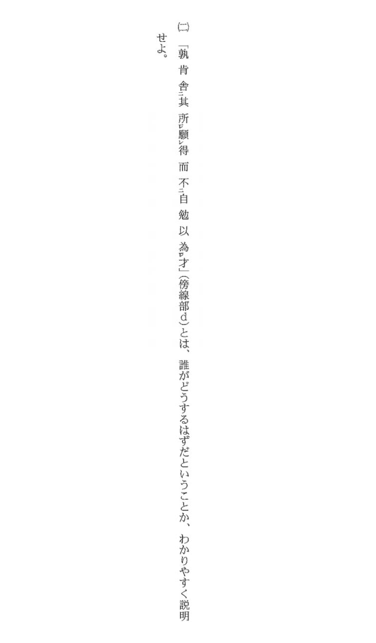 スクリーンショット 2020-05-20 14.46.20