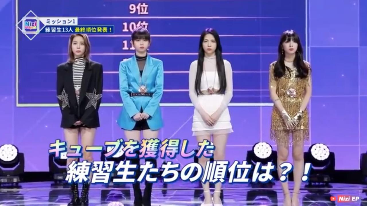 韓国 虹 合宿 メンバー プロ