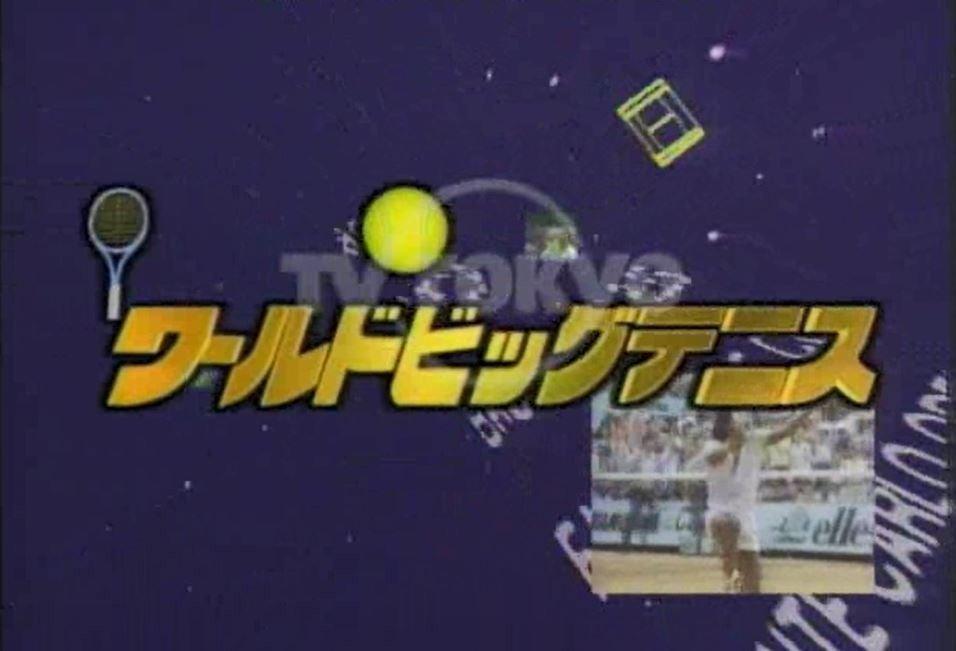 卓球とテニスを追いかけて世界中を飛び回る|テレ東「中の人」ファイル ...