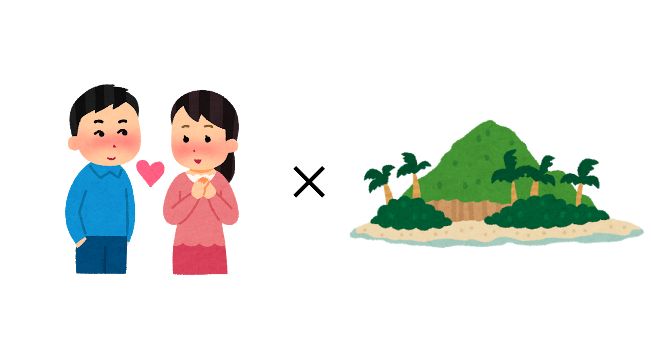 シーズン3 ネタバレ 恋愛島 バチェラー3ネタバレを1話から最終話まで!脱落者と残る人も予想!