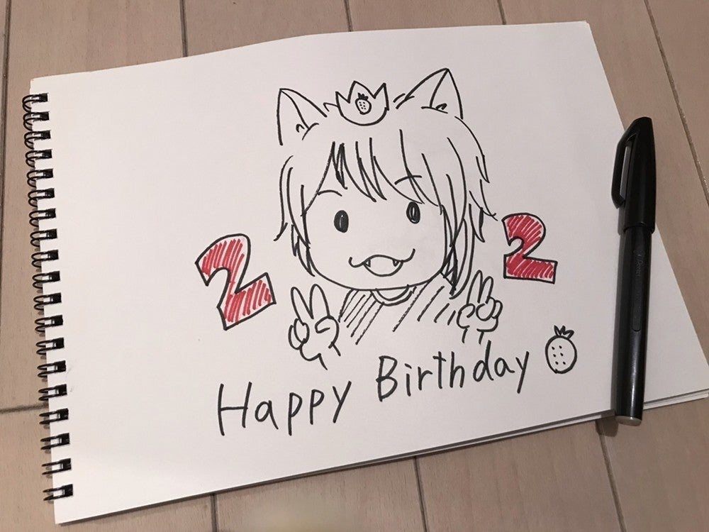 莉犬くん誕生日