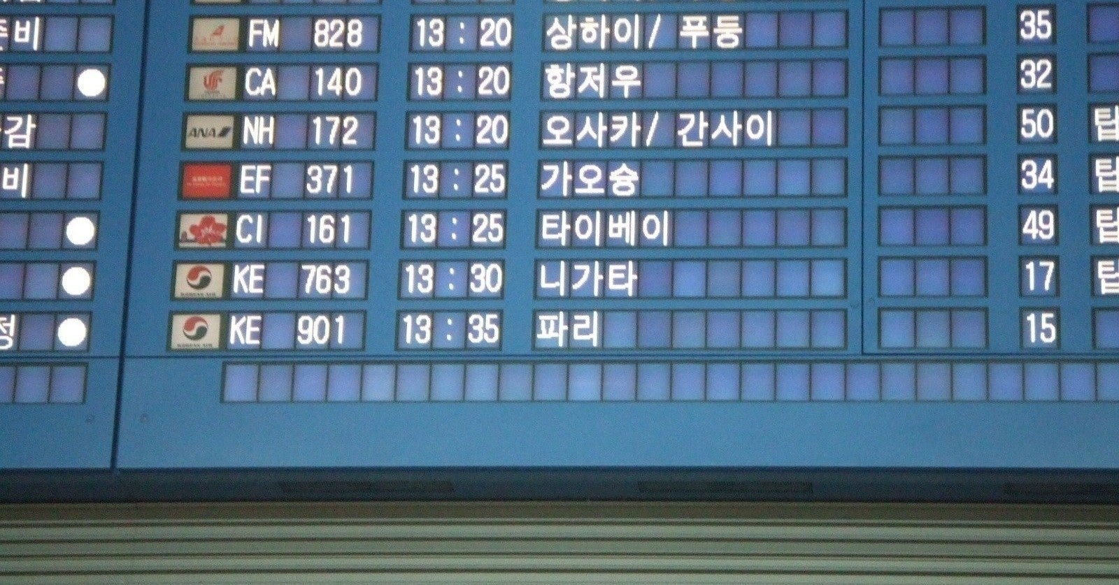 鼻音化が難しい:韓国語学習記録|munologue|note