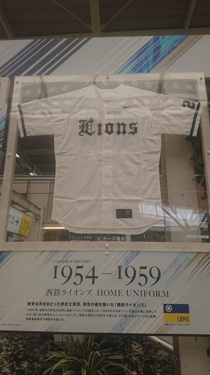 ライオンズ70周年】福岡野球株式会社|nerimamo|note