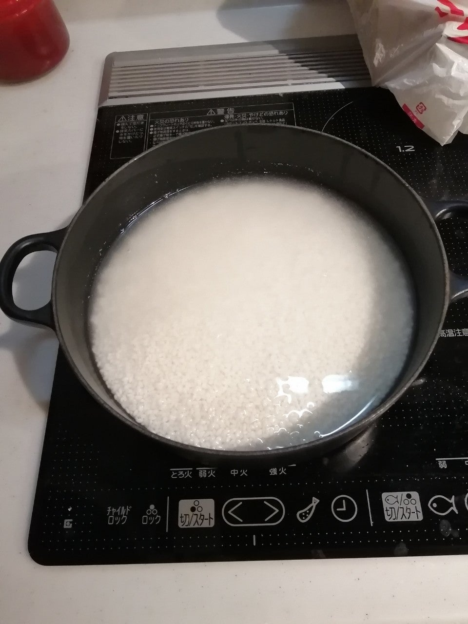 浸す 米 時間 に 水