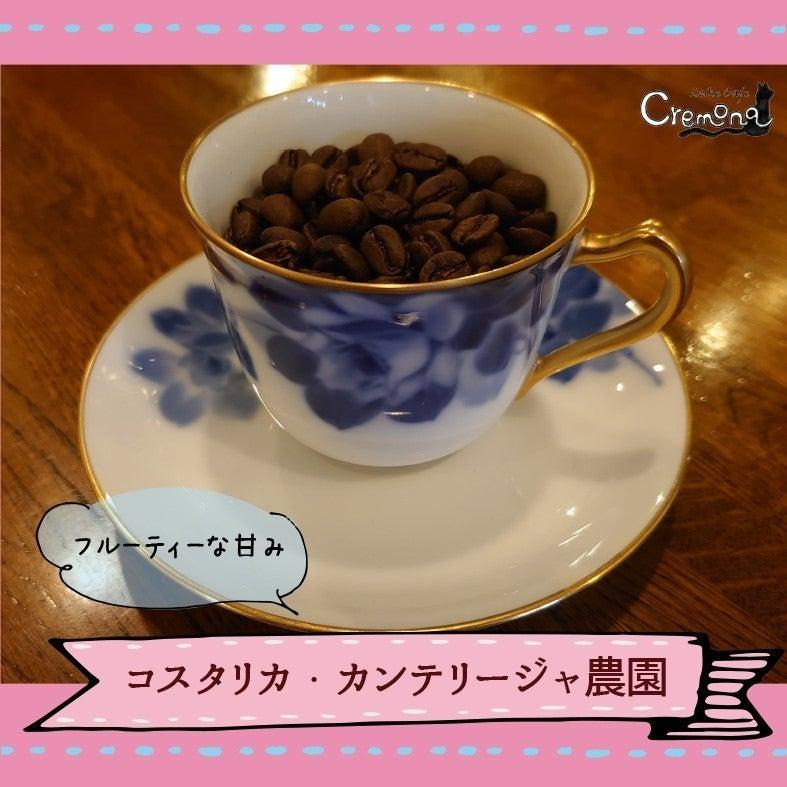 アイスコーヒー、ハンドドリップのススメ