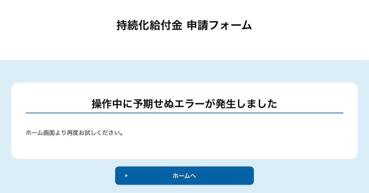 コピー 通帳 楽天 銀行