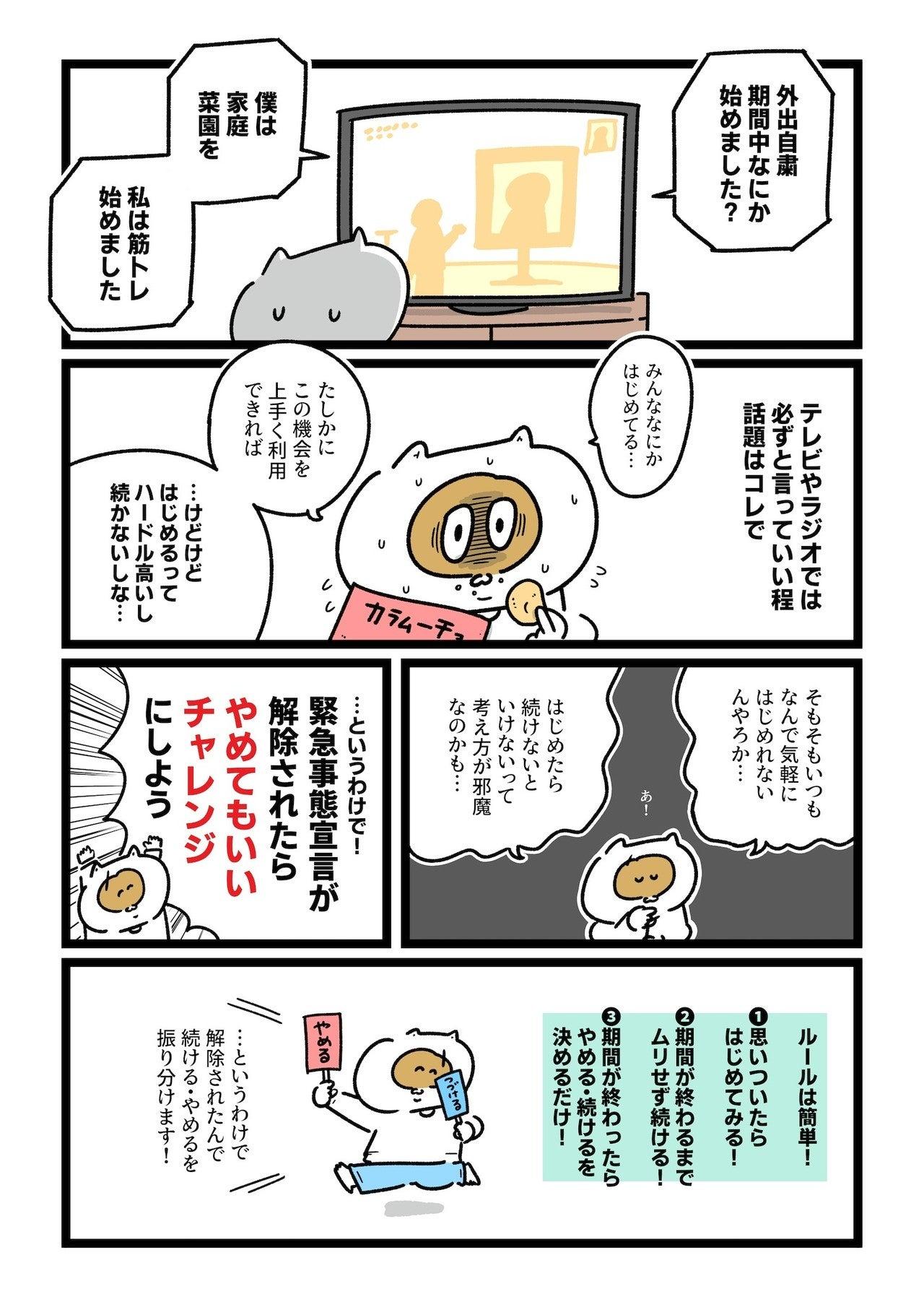 コミック11_出力_001