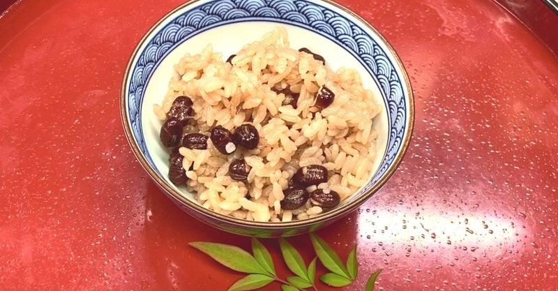 レシピ もち 米