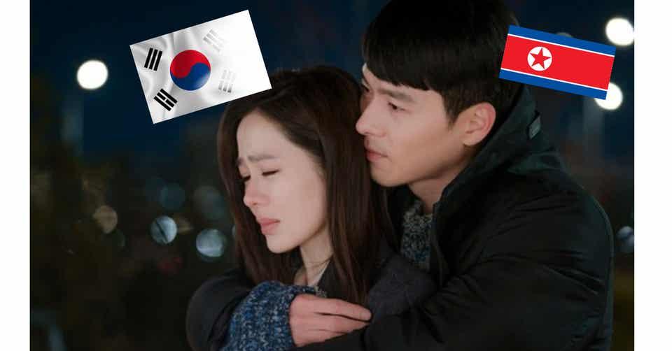 愛 の 不時着 韓国 語