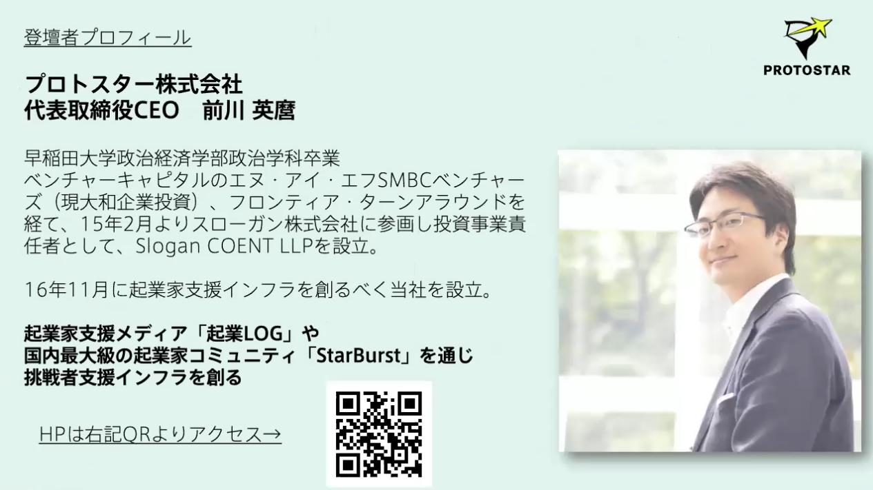スクリーンショット 2020-05-29 14.55.26