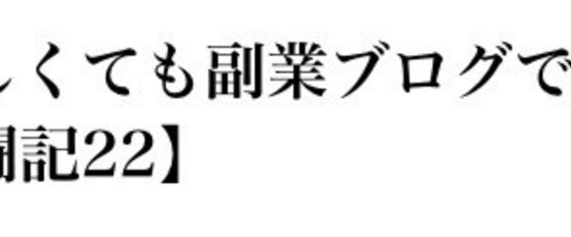 スクリーンショット_2016-03-17_11.18.41