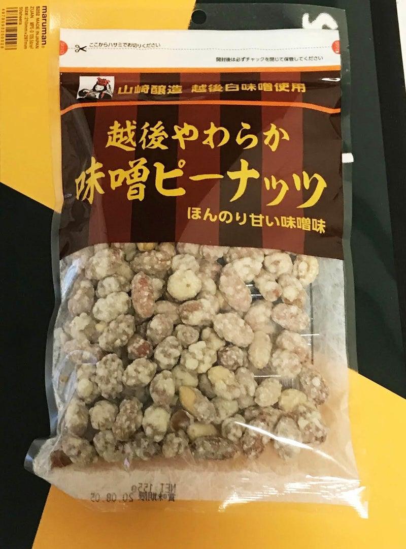 藤三郎 商店 内山