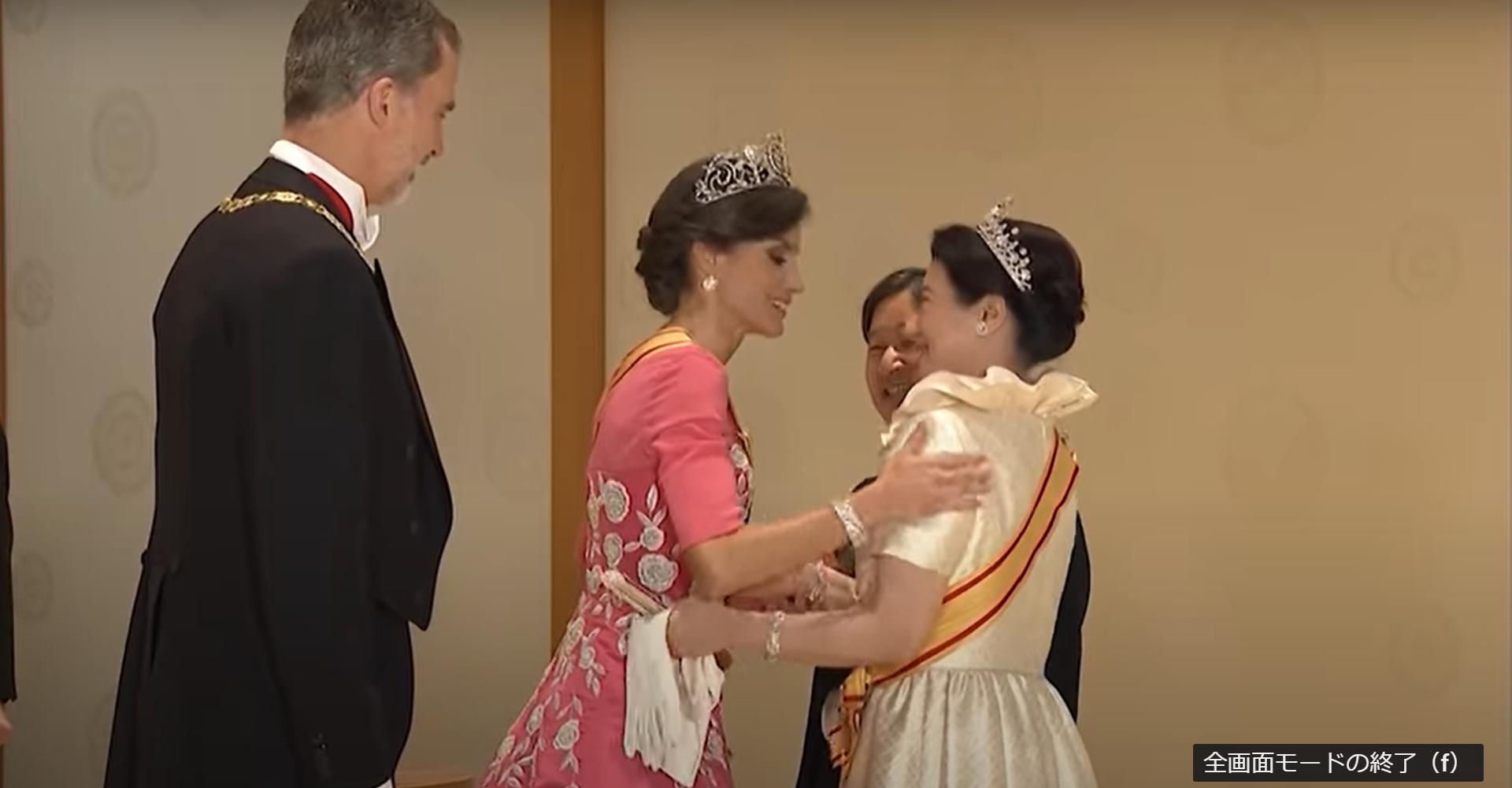 様 饗宴 儀 雅子 の 雅子さまとスペイン王妃は熱い抱擁を交わした。その理由に心が揺り動かされた
