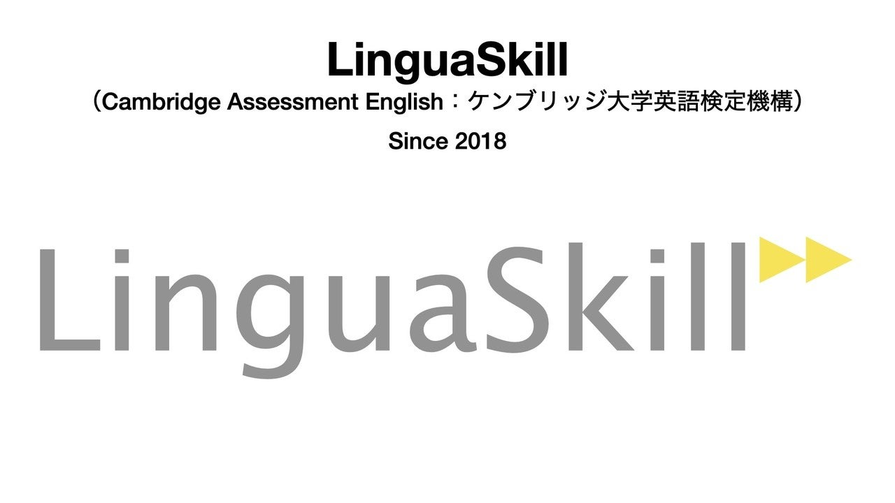 Linguahakcersオンライン講演③ Extract.008
