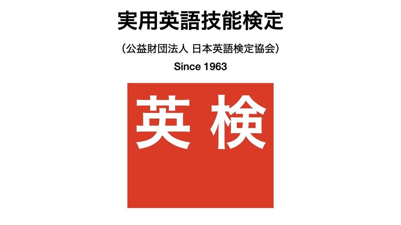 Linguahakcersオンライン講演③ Extract.003
