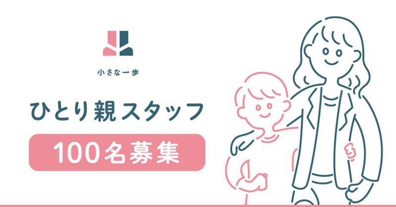 作 前澤 マザー 友 シングル
