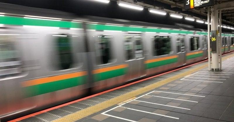 電車 人数 満員