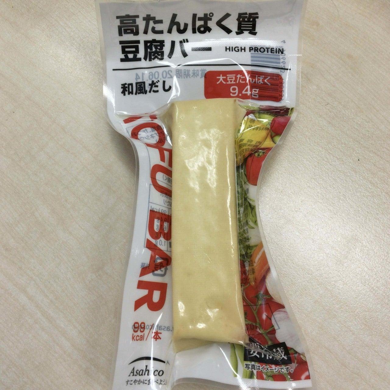 バー 豆腐
