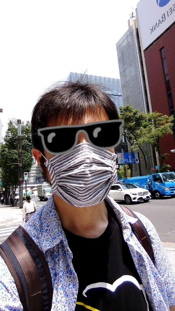 マスク 夏 良品 無印