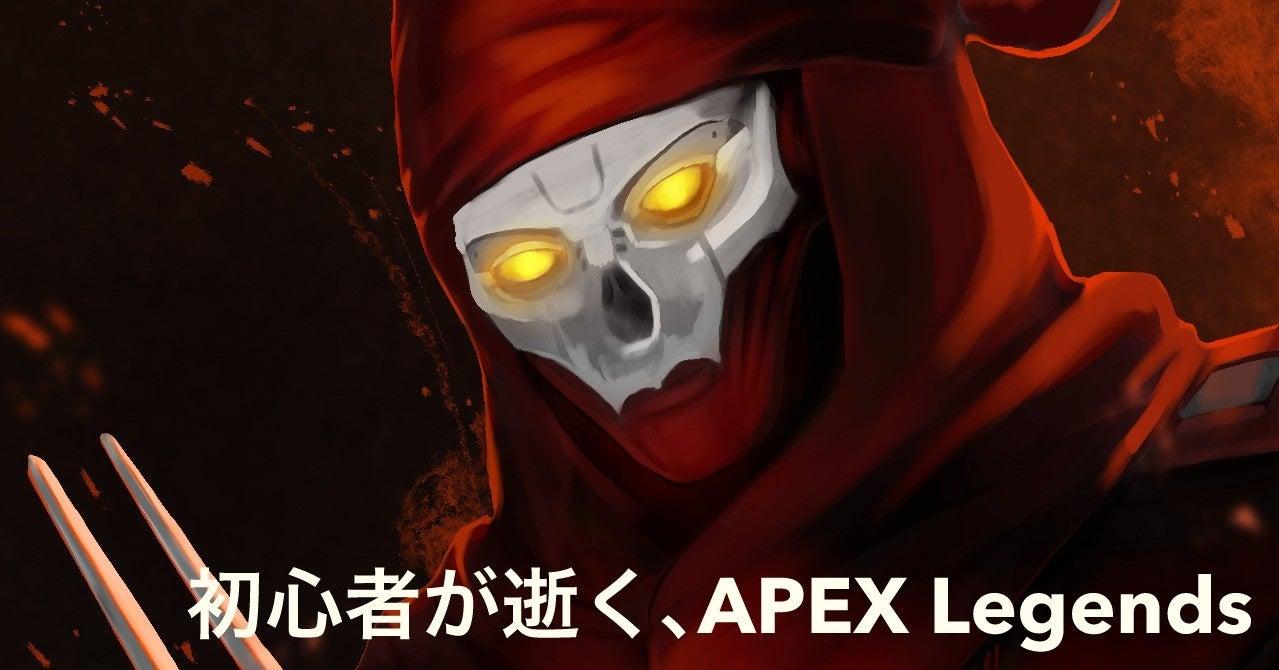 Apex ブロンズ
