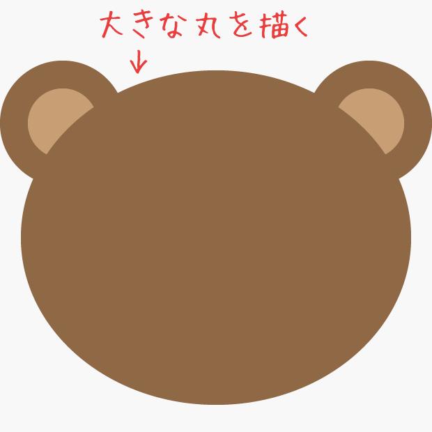 簡単 くま イラスト