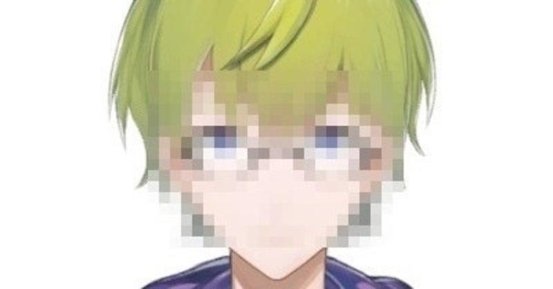 渋谷 ハジメ ツイッター