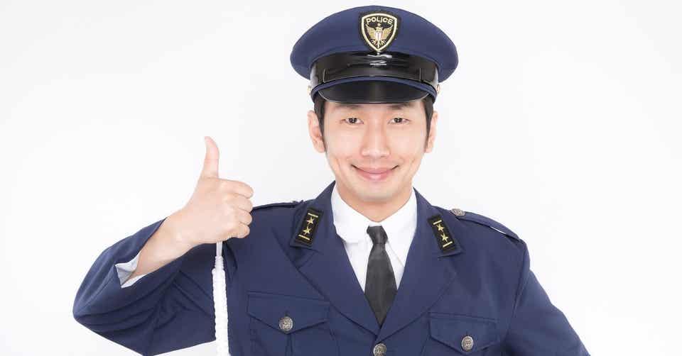 警察官になるにはどうしたら良いの?』元警察本部警察官が教えます ...