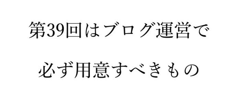 スクリーンショット_2016-04-03_9.14.46