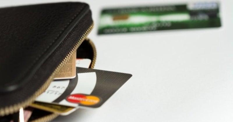 年齢 クレジット カード