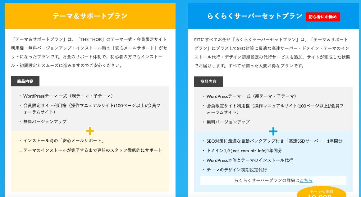 スクリーンショット 2020-06-11 14.07.01