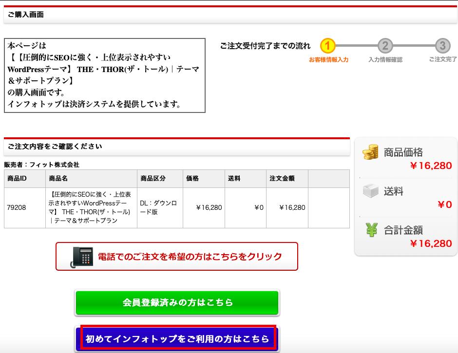スクリーンショット 2020-06-11 14.10.01