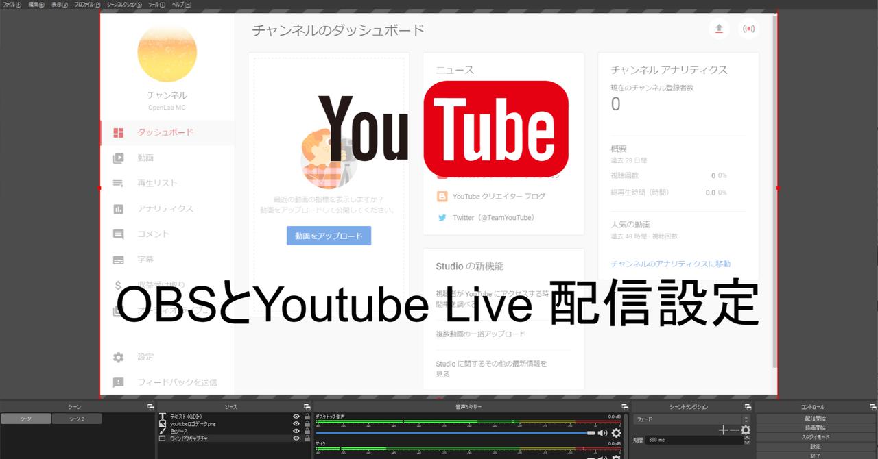 レート youtube ビット