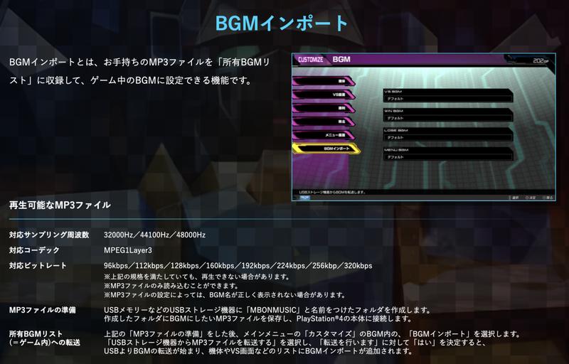 Bgm マキオン