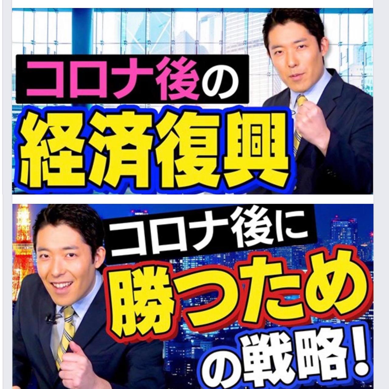 敦彦 大学 中田 ユーチューブ