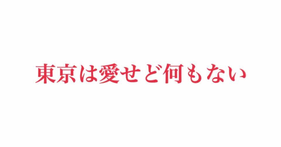 椎名 林檎 丸の内 サデ スティック 歌詞