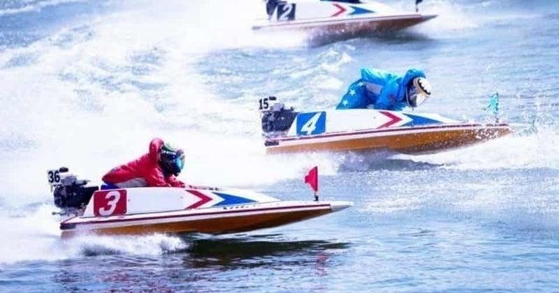 ライブ 常滑 競艇 無料 BOAT RACEとこなめ公式ウェブサイト
