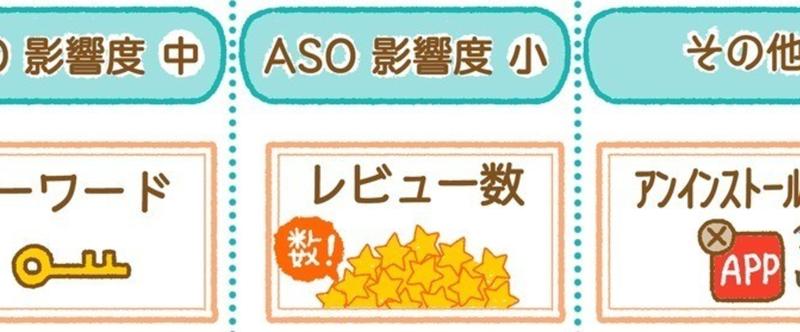 aso_mid_のコピー