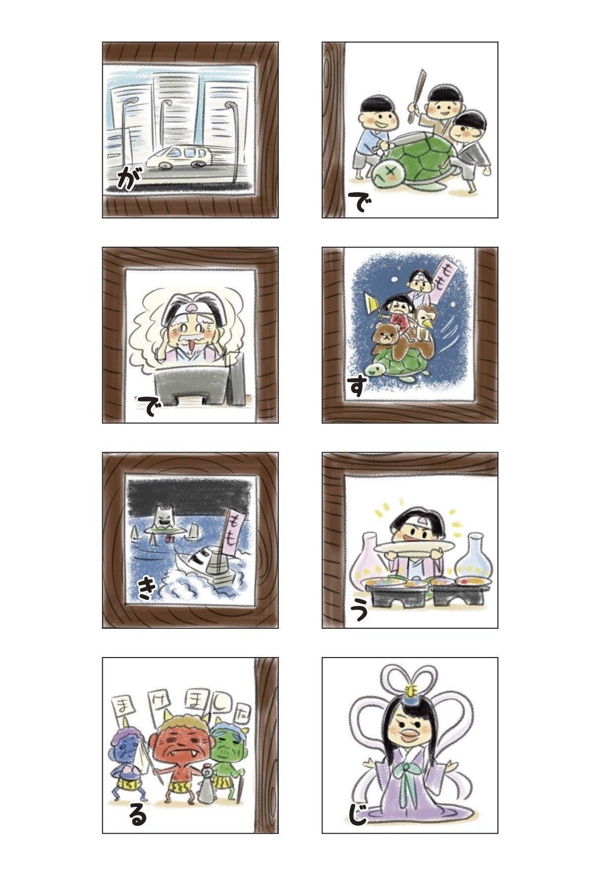 16枚のカード(A4)