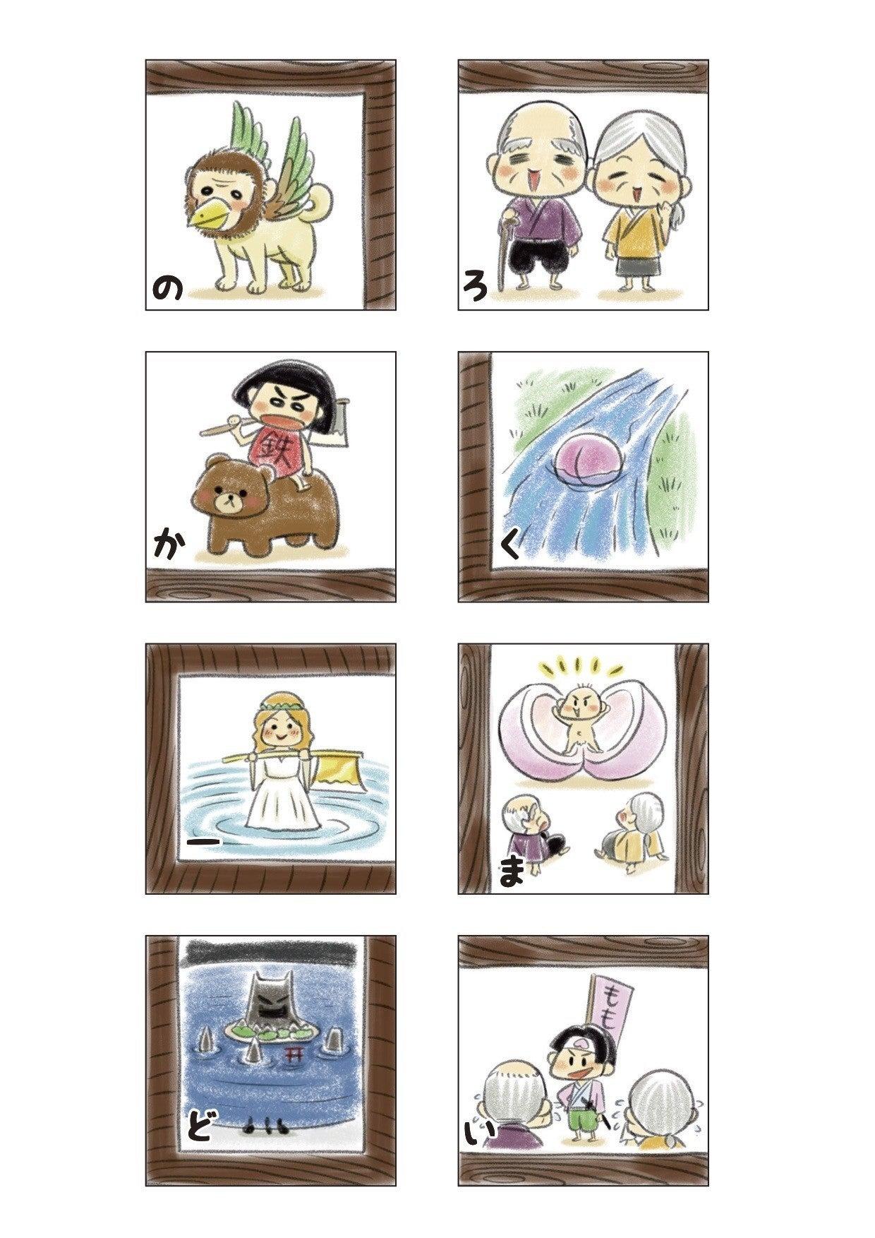 16枚のカード2(A4)