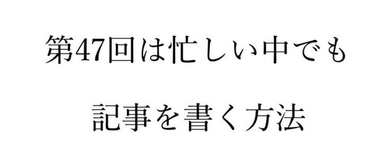 スクリーンショット_2016-04-11_11.04.19