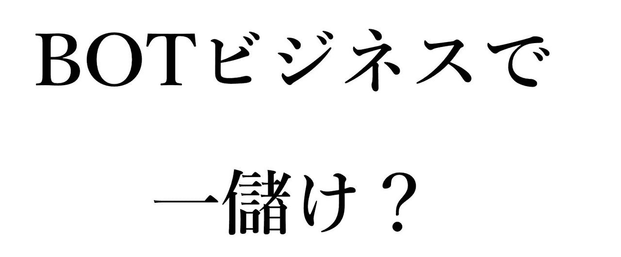 スクリーンショット_2016-04-11_12.40.17