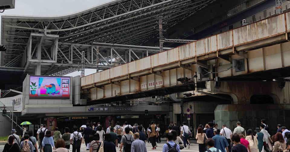 新幹線 回数 券 コロナ