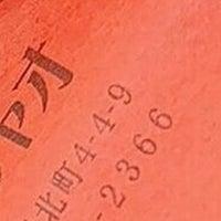 神戸フレンチ【トナリャオ感謝会、参加者募集スタート】